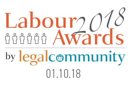Labour Awards 2018